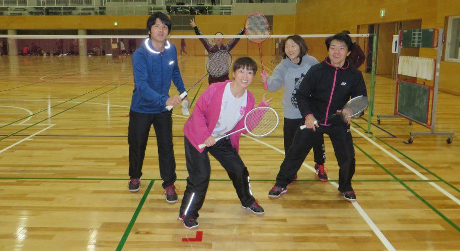 スポーツコンベンション クラブおおづ